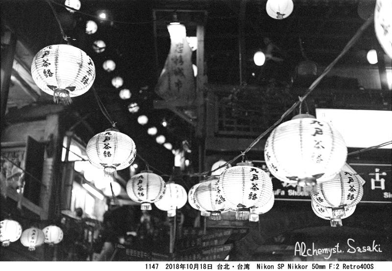 台湾1147-13