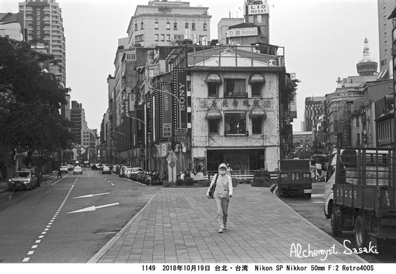 台北1149-52