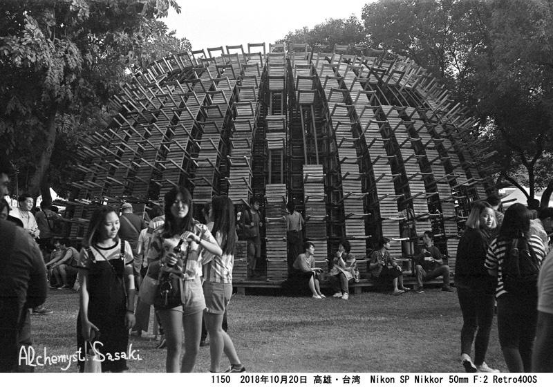 高雄・赤レンガ1150-107