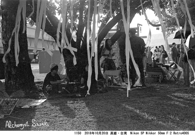 高雄・赤レンガ1150-116
