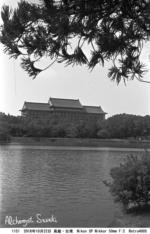 高雄観光1151-5