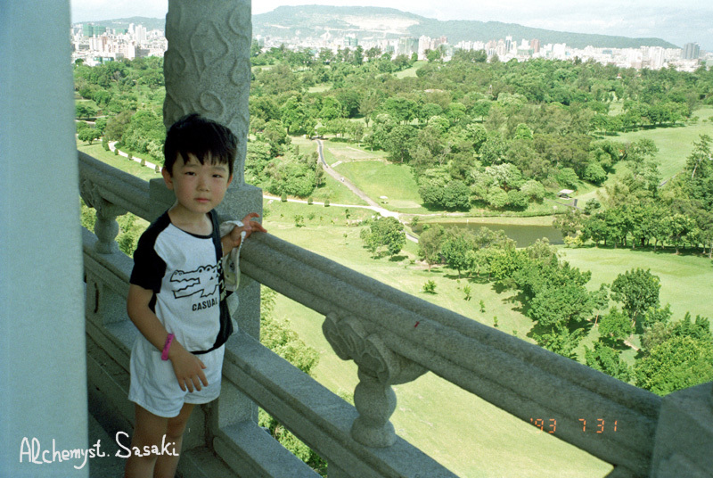 高尾・丸山飯店1993年-19