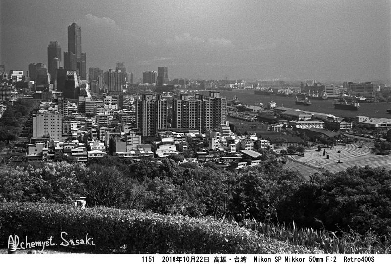 高雄観光1151-35