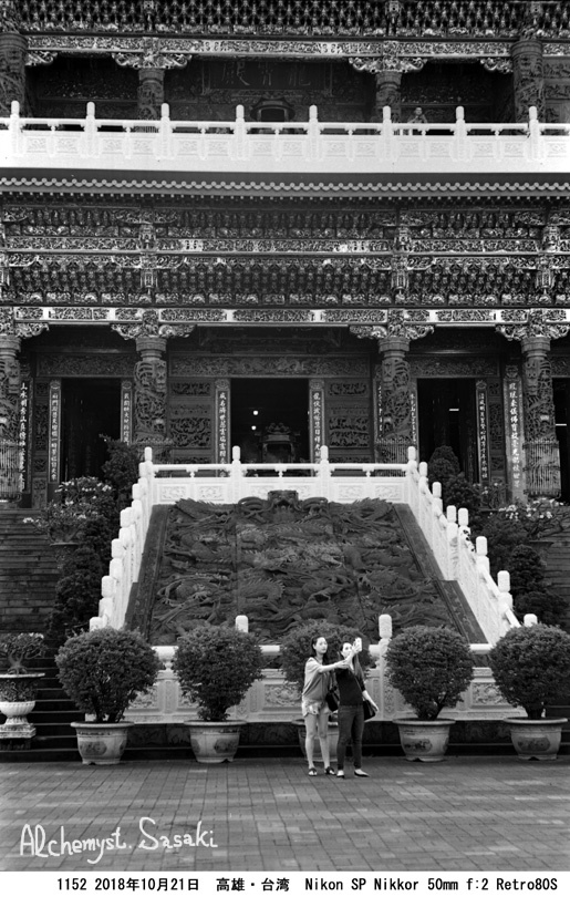 高雄観光1152-14