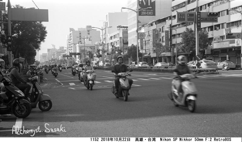 台湾の朝1152-17
