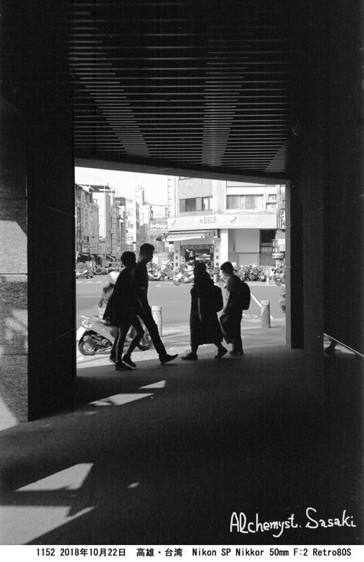 台湾の朝1152-23