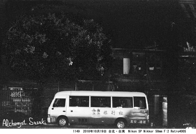 夜市1149-86