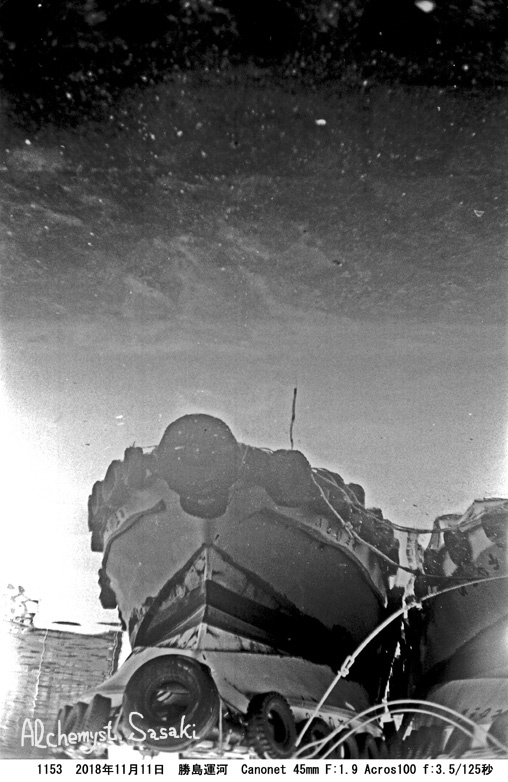 勝島運河1153-34a