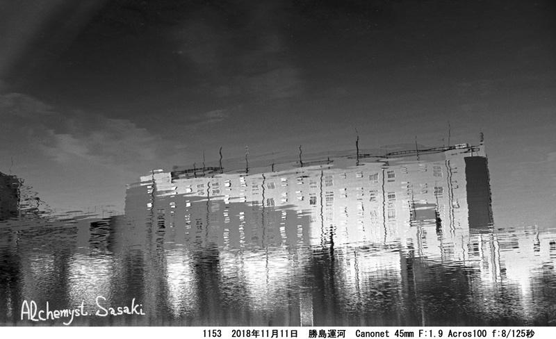 勝島運河1153-22a