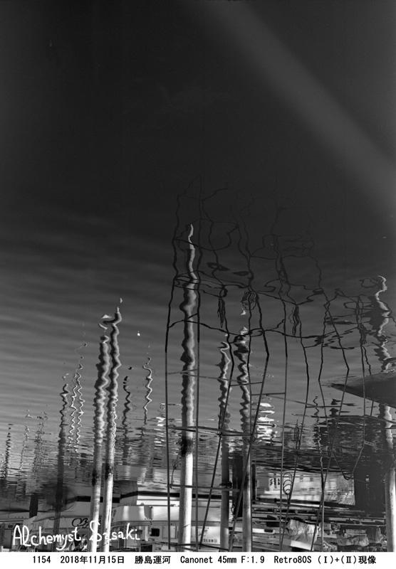 勝島運河1154-10