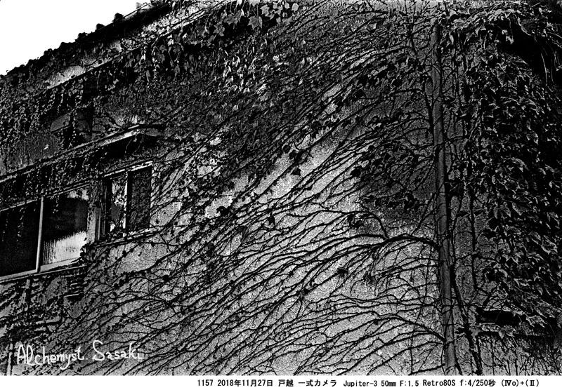 戸越から荏原1157-17