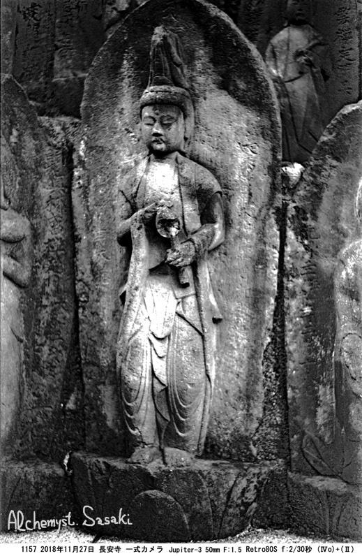 長安寺1157-25