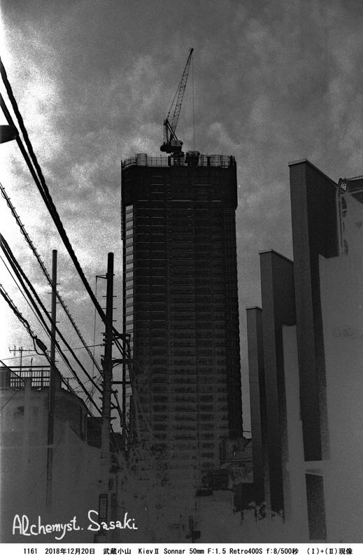 年末・武蔵小山1161-3