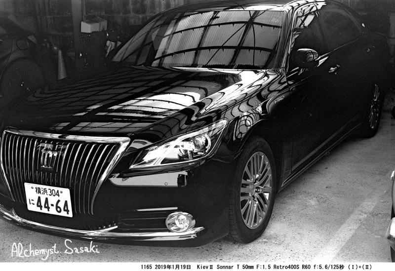 黒の車1165-22