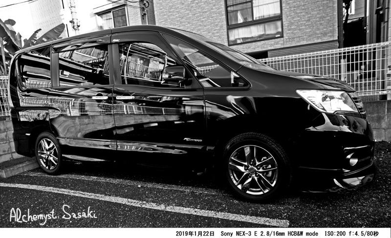 黒の車DSC04989 adjust