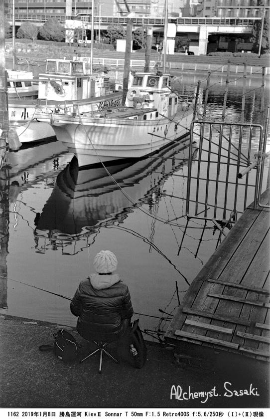 勝島運河1162-19