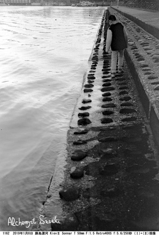 勝島運河1162-36