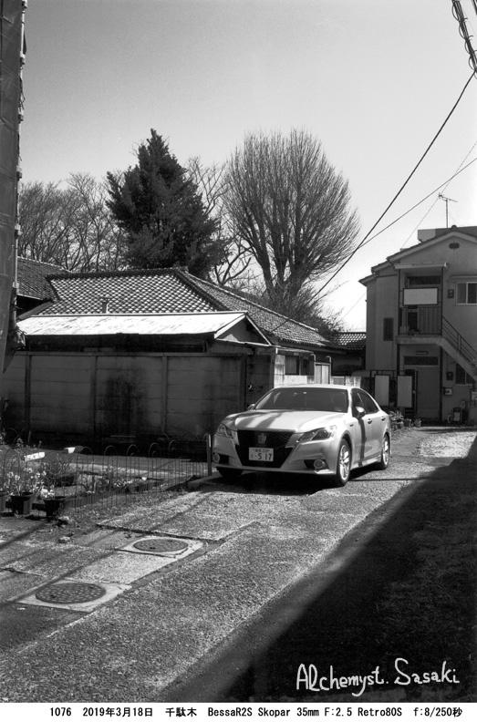 白山から上野まで1176-118