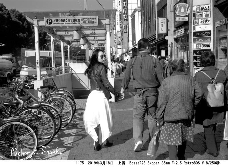 上野1175-30