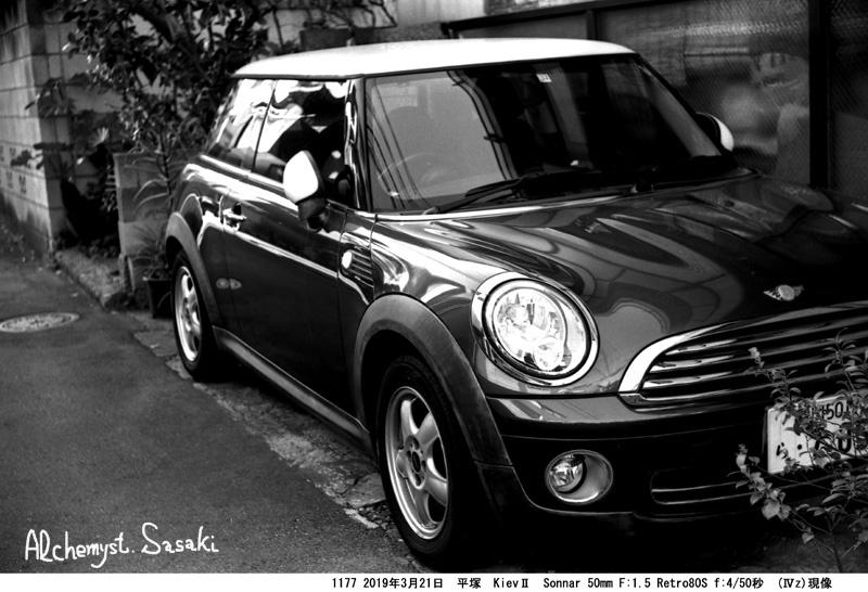 黒い車1177-11