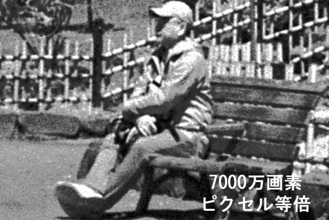 赤外線フィルム 3