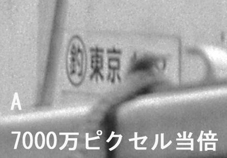 MamiyaPressA.jpg