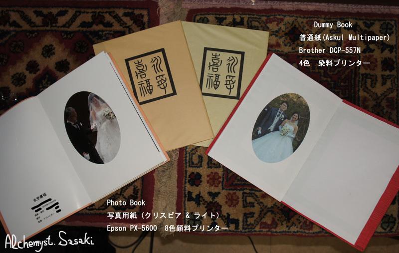 PhotoBookDSC02700.jpg