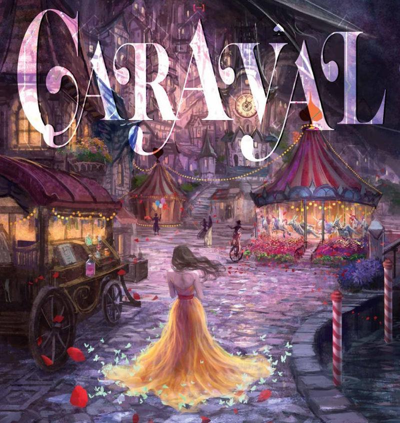 「カラヴァル(Caraval)」あらすじ&感想など