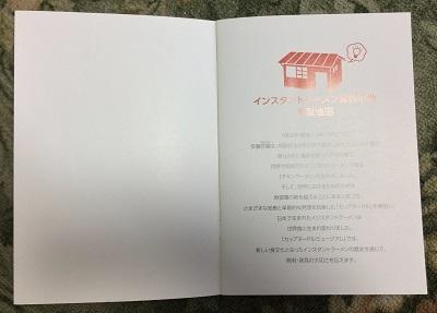 2018-08-04_09-36-42_711 - コピー