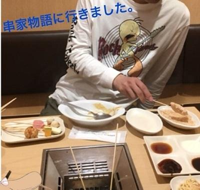 blog-2_201805092046026b1.jpeg