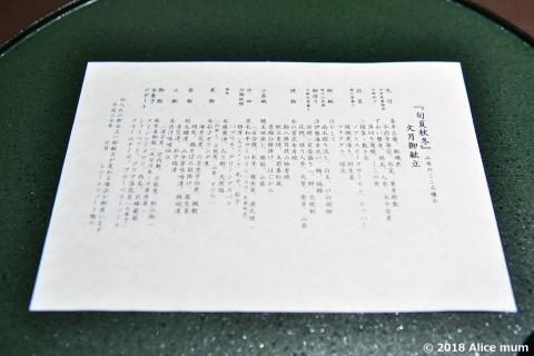 9m - コピー