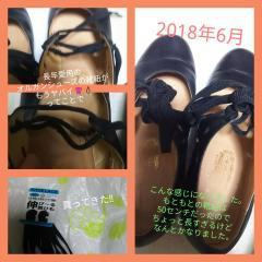 Fotor_152825084965535_convert_20180606111430.jpg