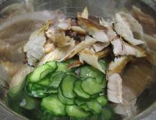 アジの干物のナムル 調理②