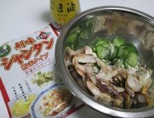 アジの干物のナムル 調理③
