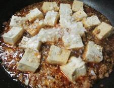 麻婆豆腐 焼肉のタレ 調理⑤