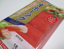 きゅうりとカニカマの酢の物 材料②