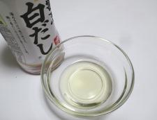 きゅうりとカニカマの酢の物 調理③
