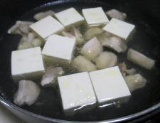 鶏もも肉と春菊のさっと煮 調理⑤