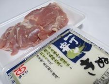 鶏もも肉と春菊のさっと煮 材料①