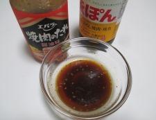 焼肉のタレドレッシング 調理①