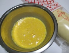 野菜天の卵炒め 調理①