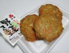 野菜天の卵炒め 材料①
