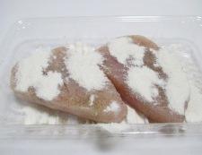 メカジキの照り焼き 調理③