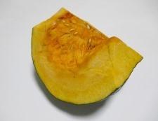 長いもかぼちゃ 材料①