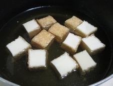 小松菜絹揚げ 調理②