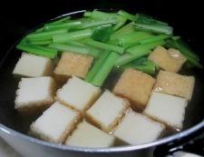 小松菜絹揚げ 調理③