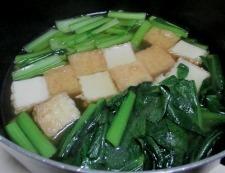 小松菜絹揚げ 調理④