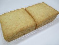 小松菜絹揚げ 材料②
