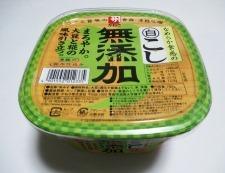 豚ロースの味噌漬け 材料②