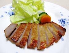 豚ロースの味噌漬け 調理④